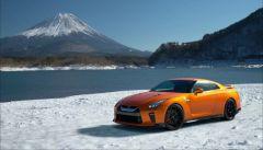 Gran Turismo Sport Scapes 05 638x362