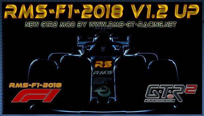 RMS-F1-2018 V1.2 UP-RS