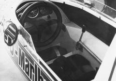 McLaren - Driver: Emerson Fittipaldi