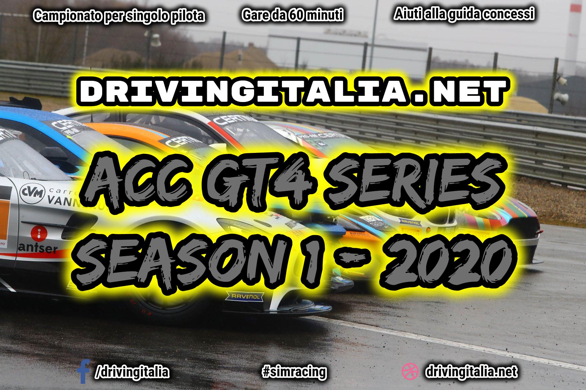 GT4 Series Season 1 AC Competizione
