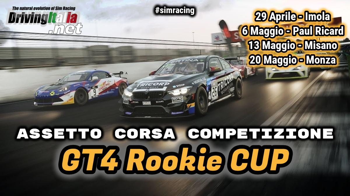 GT4 Rookie CUP AC Competizione