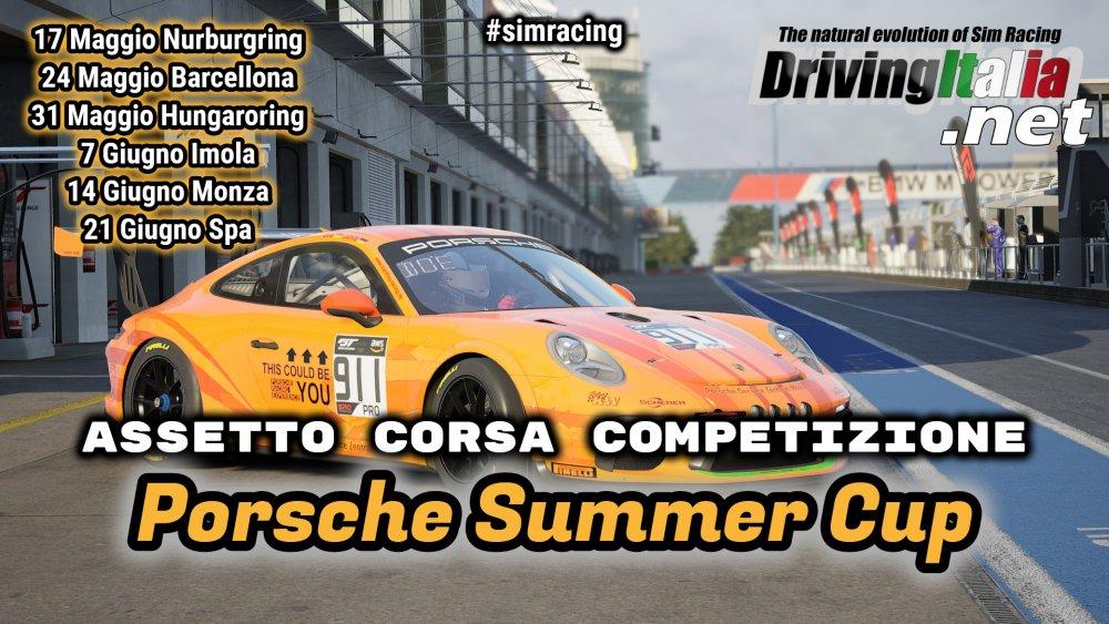 porsche-summer-cup.jpg